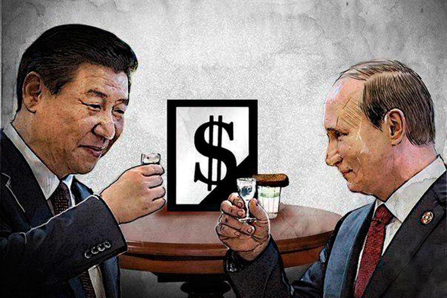 Три совета для России: отказаться от доллара? Легко!
