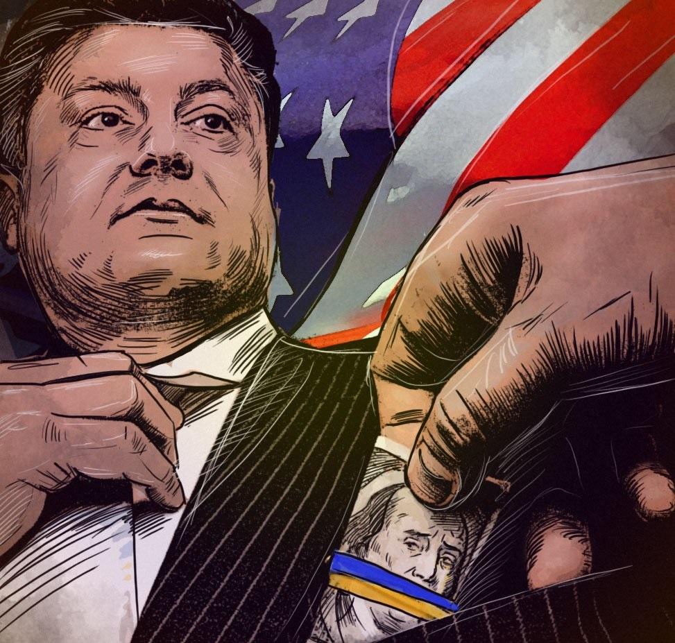 Украинская власть вынуждена …