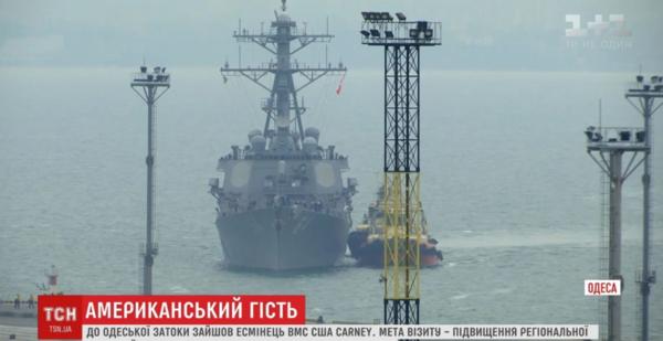 """Россия передала """"горячий привет"""" кораблям НАТО"""
