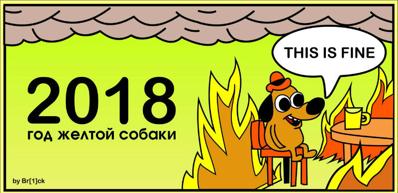 This is fine: кажется, мы нашли лучший календарь на 2018 год