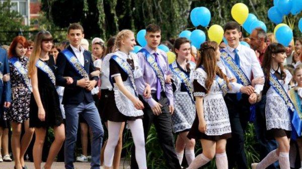 В Днепре выпускники отказали…