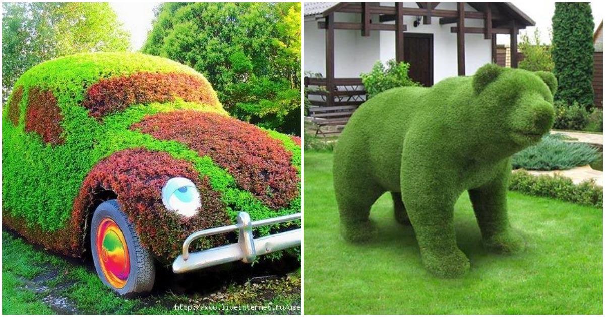 Милые и реалистичные скульптур из кустарников и цветов каких вы ещё не видели! 18 потрясающих топиари