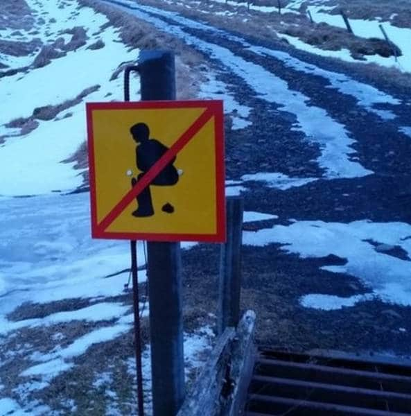"""Знак """"ходить в туалет запрещено"""""""
