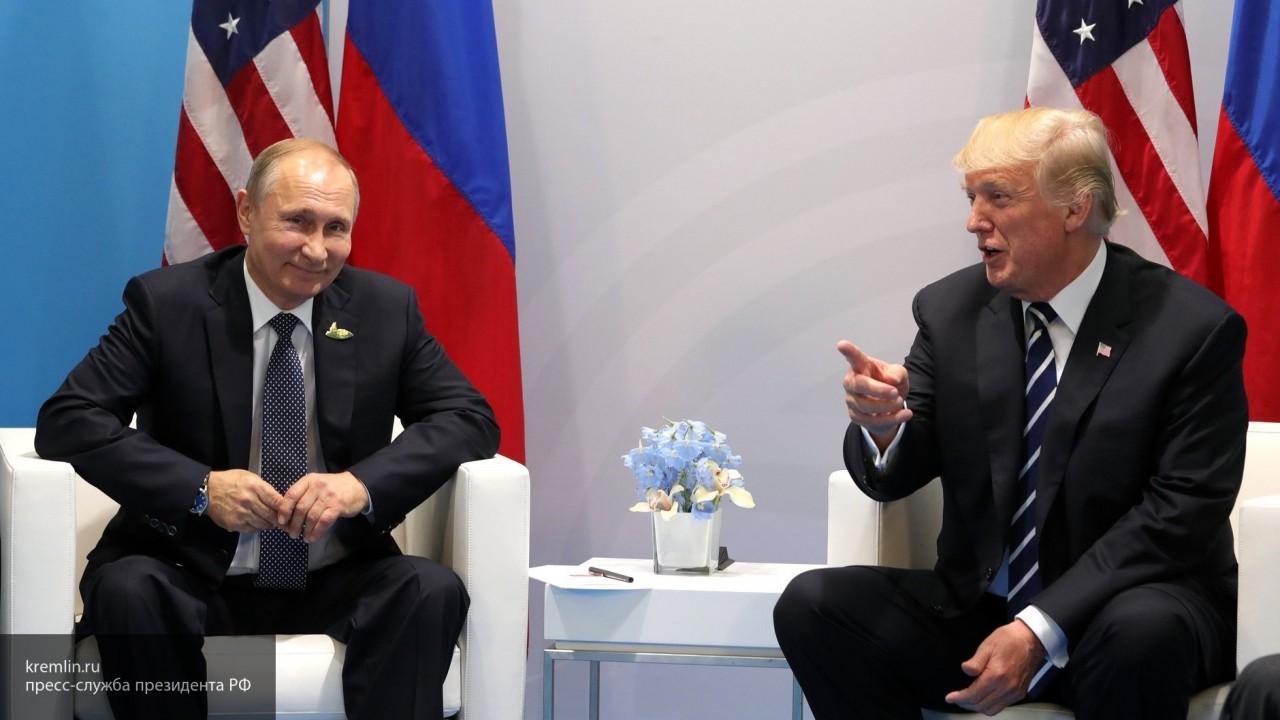 Трамп и Путин поручили начать подготовку к двухсторонней встрече