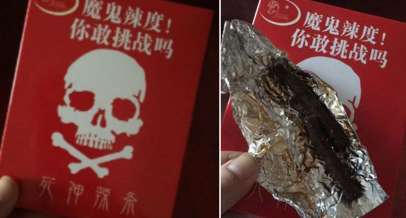 Самые странные вещи, обнаруженные в магазинах Китая, понятные лишь самим китайцам