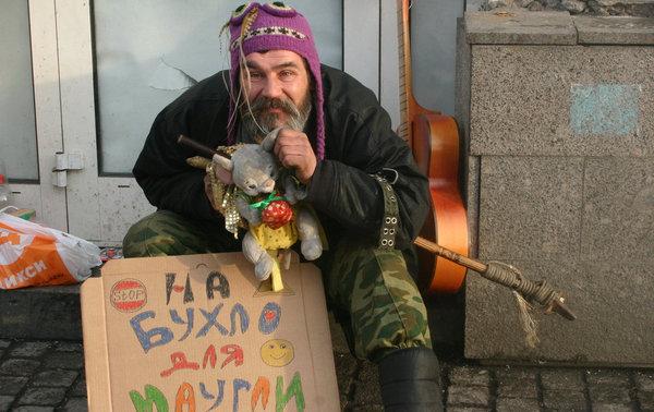 Лучше быть бомжом в городе, чем бедным на селе...