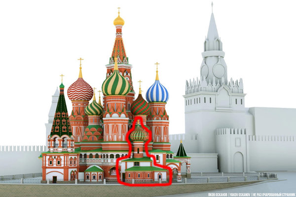Я отметил церковь Василия Блаженного красным