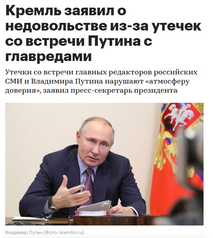 Путин об отравлении Навального и Макроне