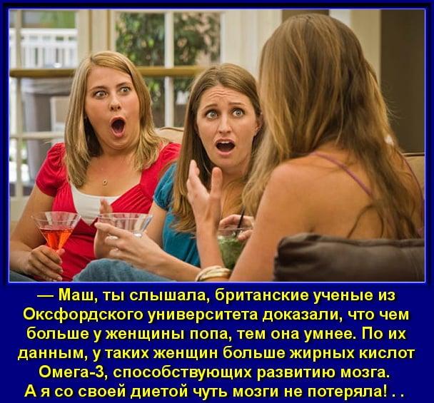 Рабинович обошёл много предприятий в поисках работы... Весёлые,прикольные и забавные фотки и картинки,А так же анекдоты и приятное общение
