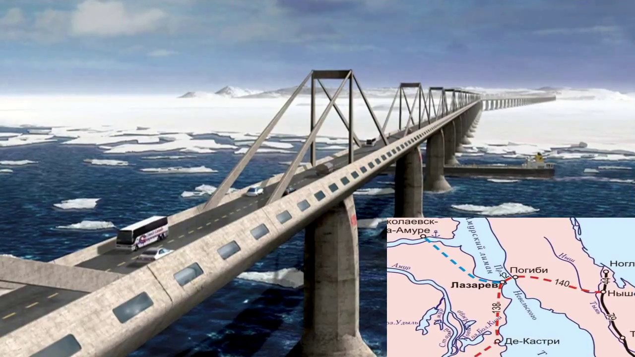Почему мост на Сахалин будет построен, невзирая ни на что