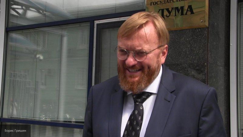 """""""Что Варшава хотела?"""": Милонов назвал рабством покупку СПГ у США"""