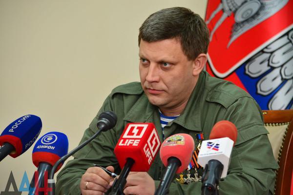 Захарченко сделал судьбоносное заявление по Донбассу, радостное для Киева