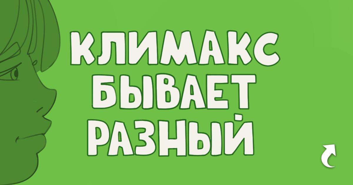 Врачебная ошибка (Ольга Клионская)