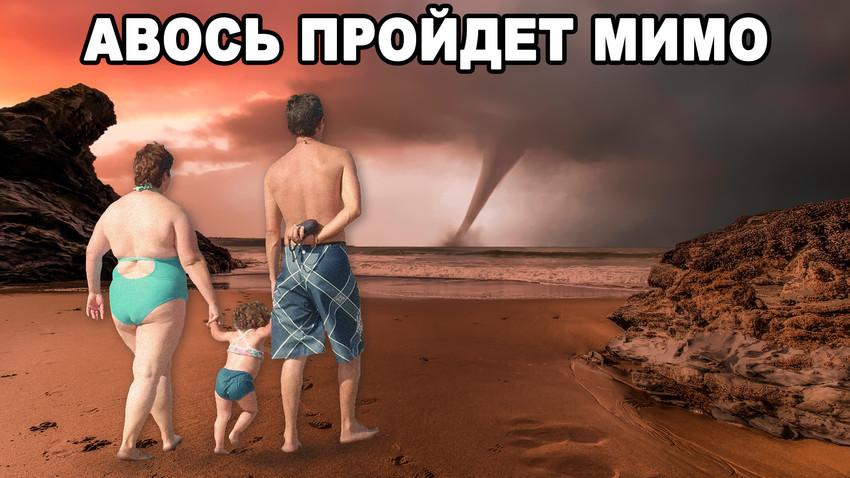 фотоприколы русский авось шлифовальную бумагу сочи