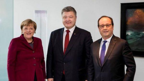 Прощальная подлость евротрусов: Порошенко получил серьезный удар под дых