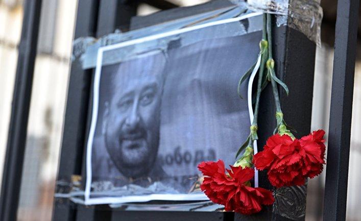 News Thump, Великобритания: Российский журналист, инсценировавший свое убийство, по возвращении домой был убит своей женой