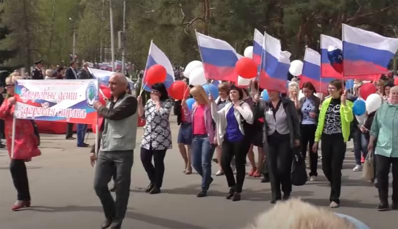 Первомай стал капиталистическим анекдотом: как праздник перестал ассоциироваться с солидарностью трудящихся россия
