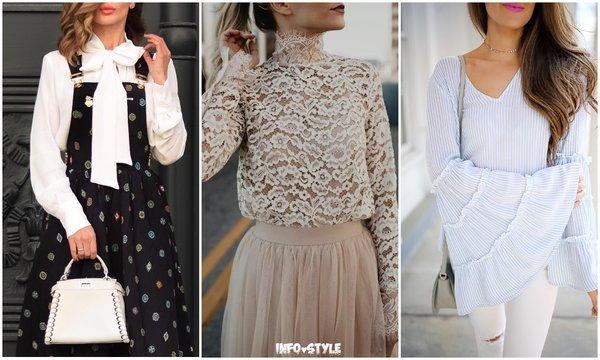 ТОП-5: стильные и романтичные блузки этой осени
