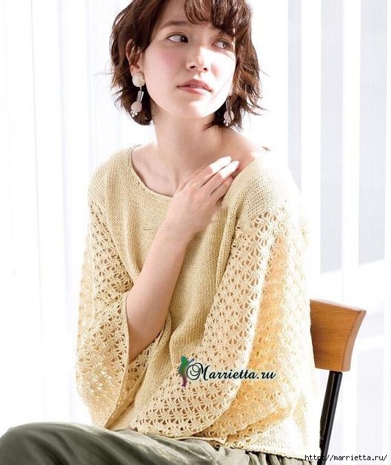Пуловер с широкими ажурными рукавами (3) (570x679, 227Kb)