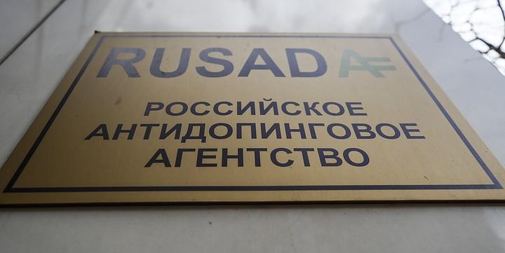 Стал известен расклад голосов при восстановлении РУСАДА в правах