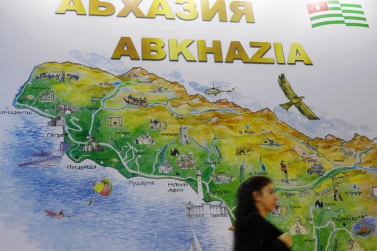 В Абхазии решили расстреливать за наркотики