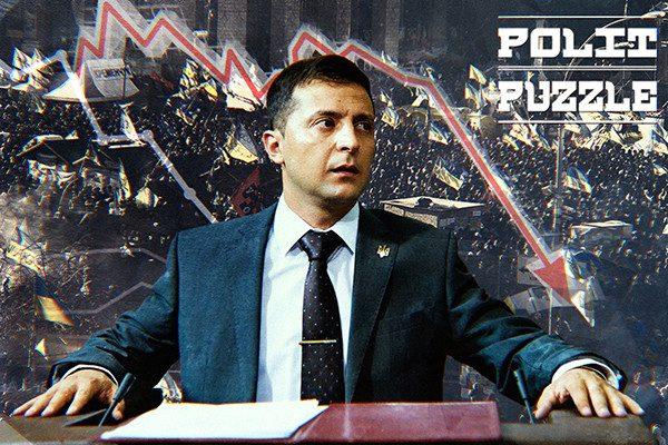 В Киеве заявили о превращении Зеленского в новую версию Порошенко.