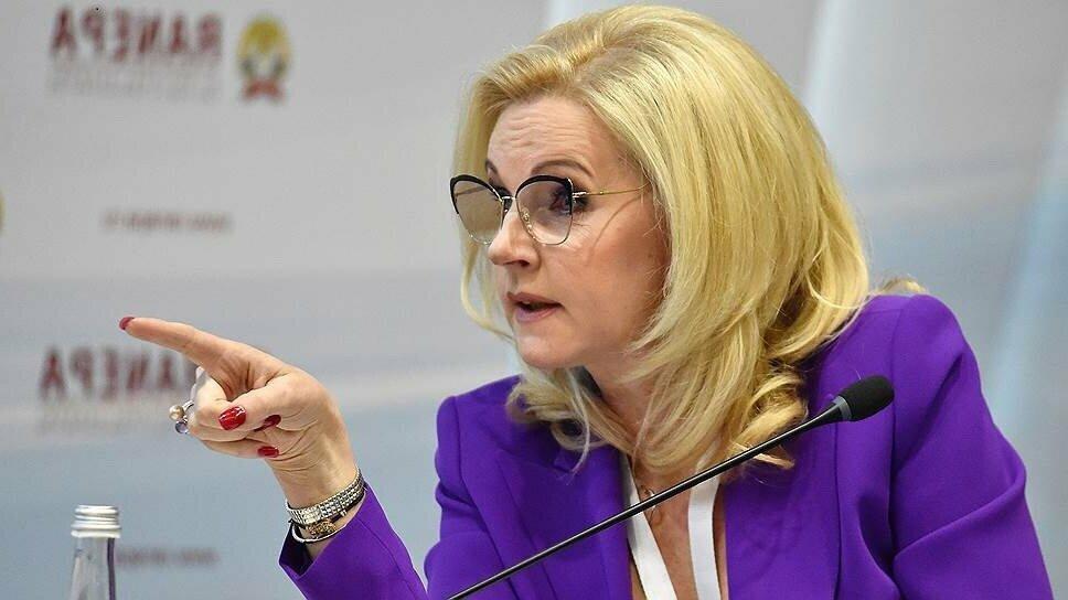 Голикова призвала вузы готовиться к дистанционному обучению осенью