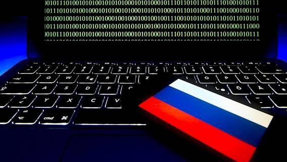 Россия подозревается в краже электронных писем Госдепартамента