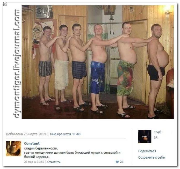 Приколы из соцсетей в забавных скриншотах