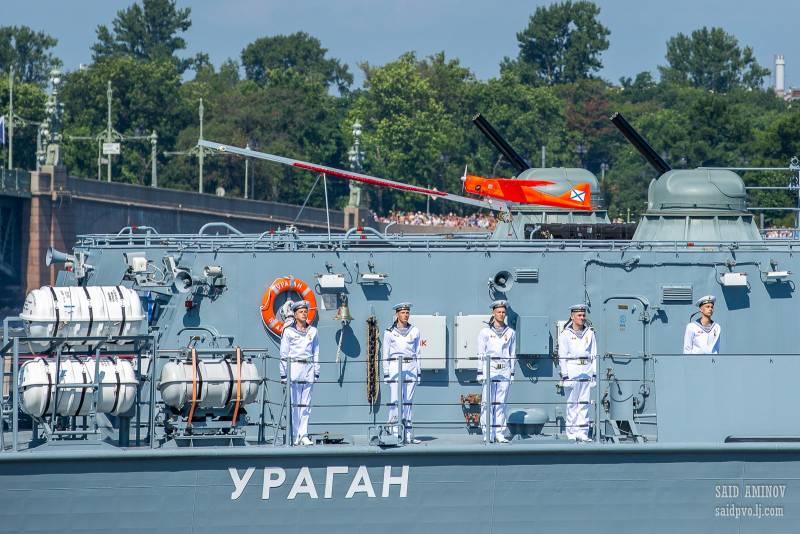 Преодолевая отставание. БПЛА для российской морской авиации
