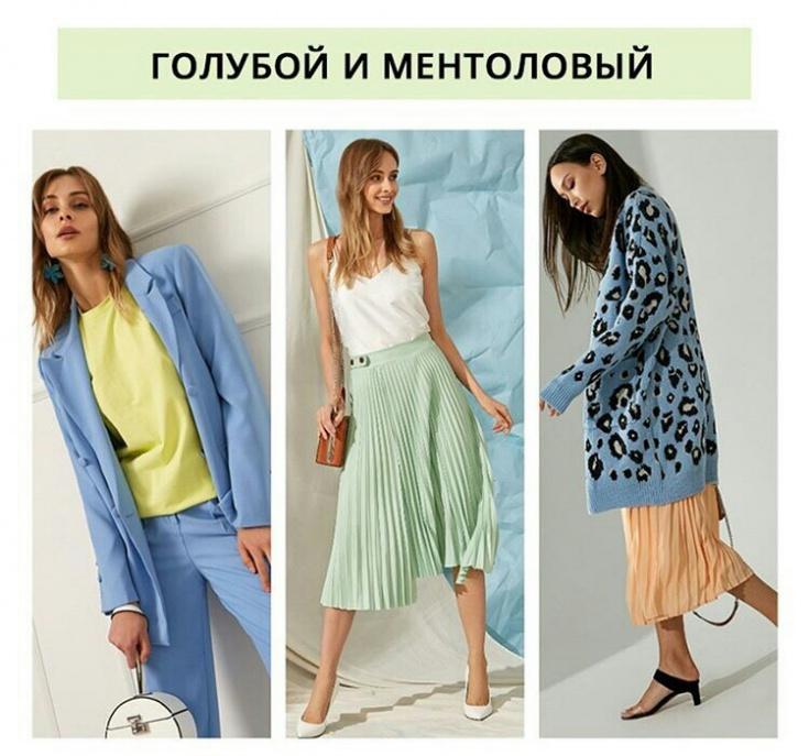 Без лишних слов - подборка в фото основных модных трендов лета 2019  мода,модный обзор,образ,стиль,тенденции