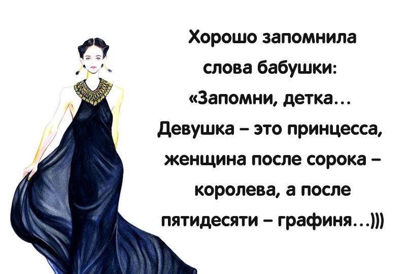 Хорошие слова в картинках женщине, надписью
