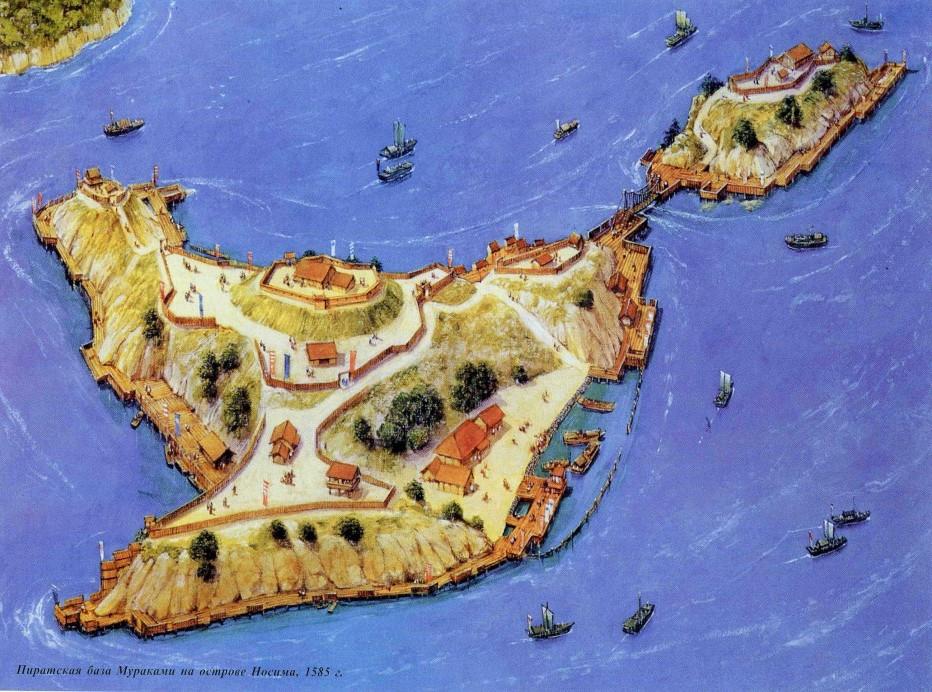 Пиратская база клана Мураками на острове Носима.