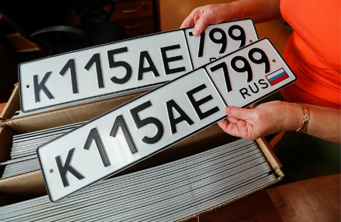 Регистрация автомобиля будет проходить без посещения ГИБДД?