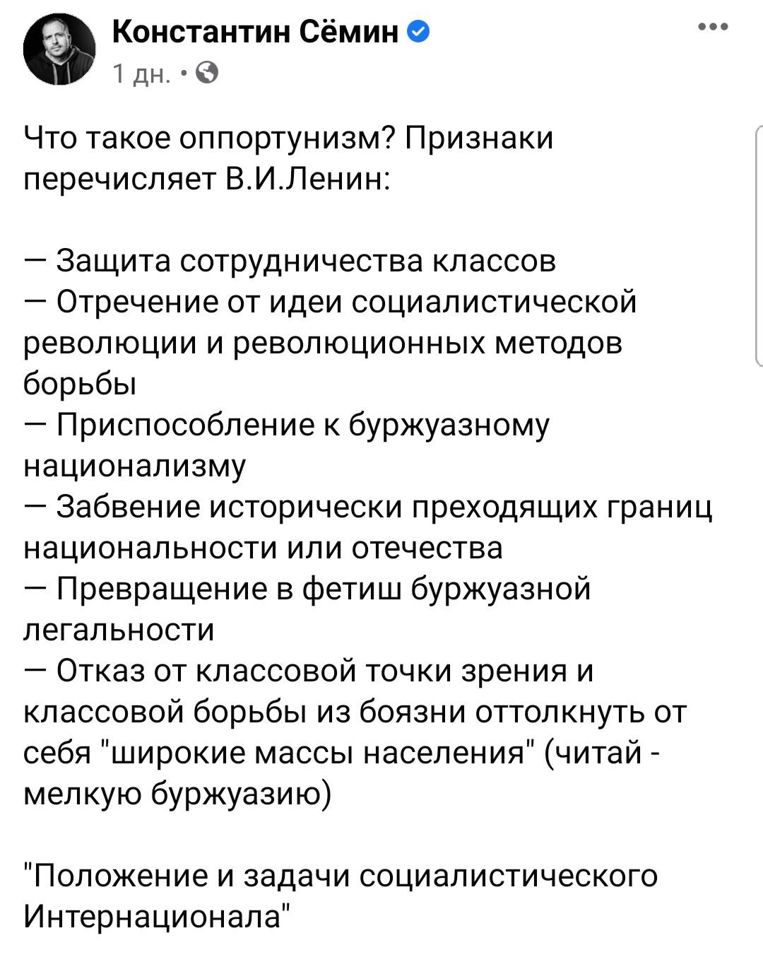 Александр Роджерс: Новая методичка для вместолевого движения в России россия