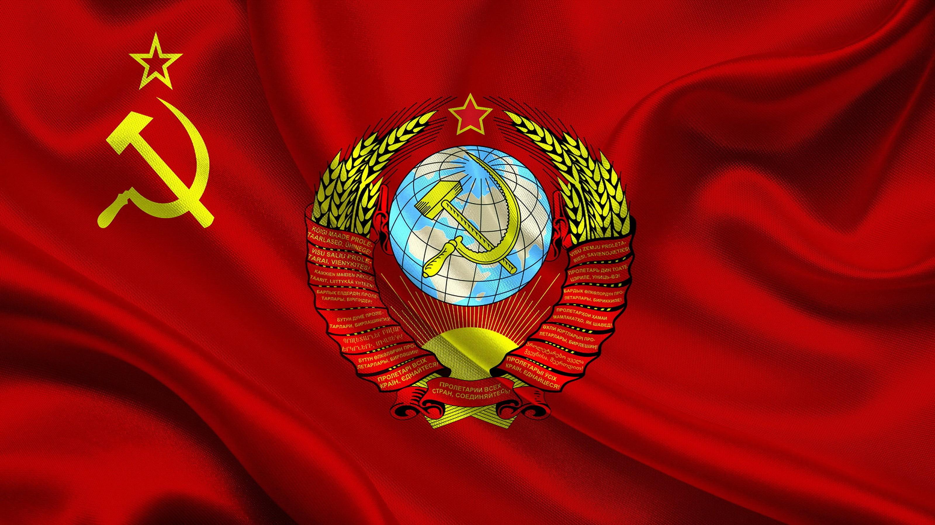 СССР — самая лучшая страна на свете