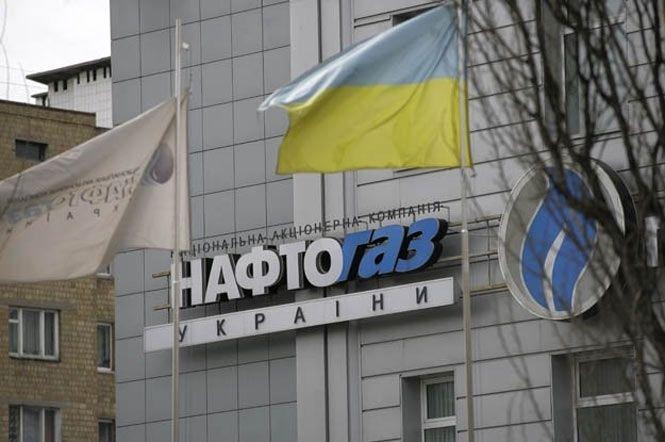 Это Украина: «Нафтогаз» откл…