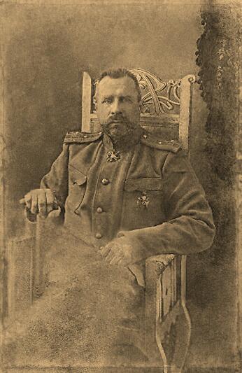 Первого мужа бабушки - растреленного большевиками, звали Зеленко Василий