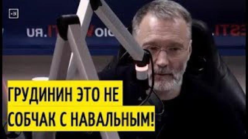 """""""Рейтинг Грудинина основател…"""
