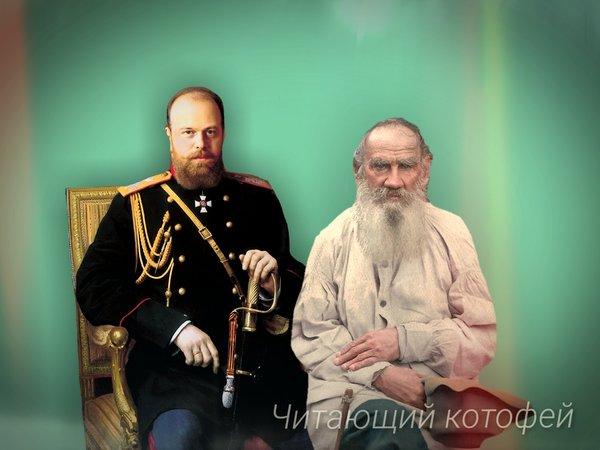 """""""Толстого не трогать"""". Как царь любил писателя"""