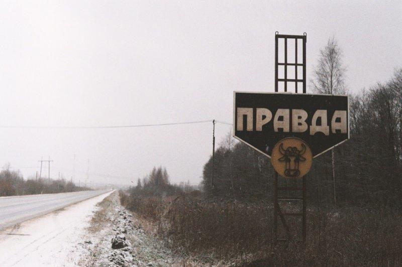 Российская глубинка в объективе глубинка, город, другая россия, красота, провинция, россия, эстетика