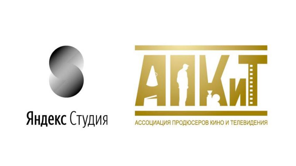 «Яндекс.Студия» включена в Ассоциацию продюсеров кино и телевидения