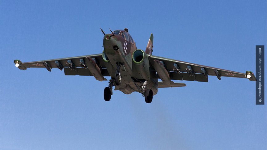 Новая модификация Су-25 стала неуязвима для зенитных ракет — СМИ
