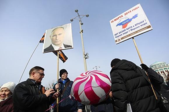 ВЦИОМ: в России 85% населения живет счастливой жизнью