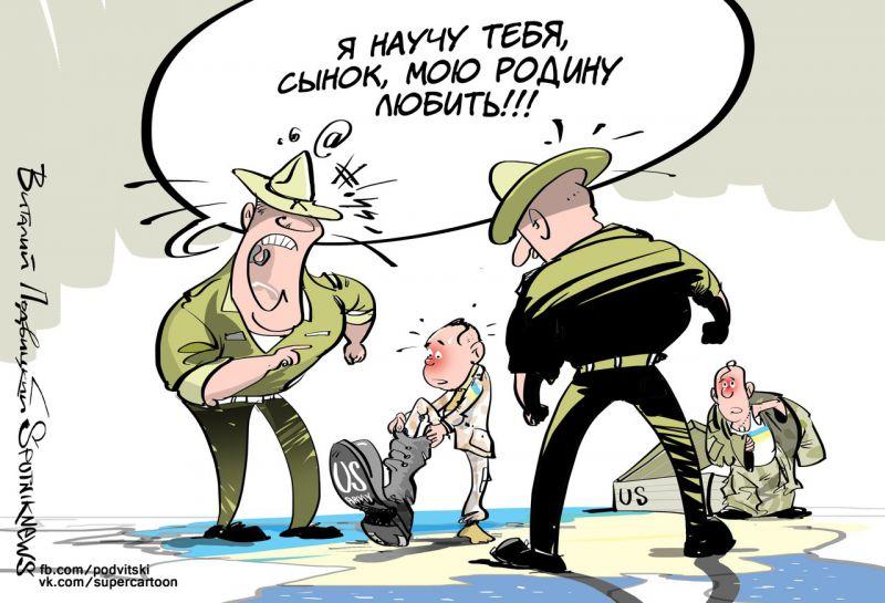 С начала 2018 года из рядов ВСУ уволились около 10% личного состава офицеров