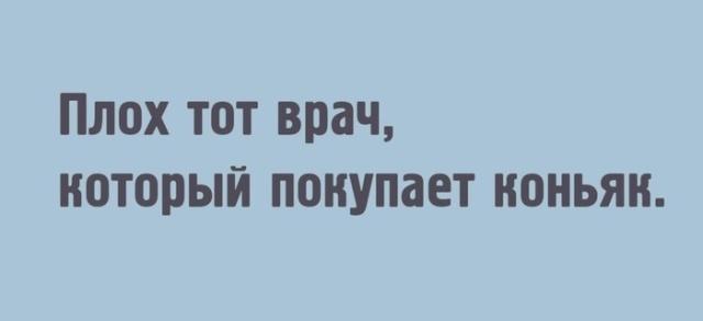 Народный юмор) анекдоты