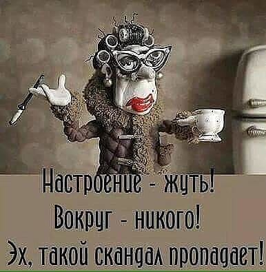 """Как объяснить иностранцу, что в русском языке фразы """"Он непорядочная сволочь"""" и """"Он порядочная сволочь"""" означают одно и то же?"""