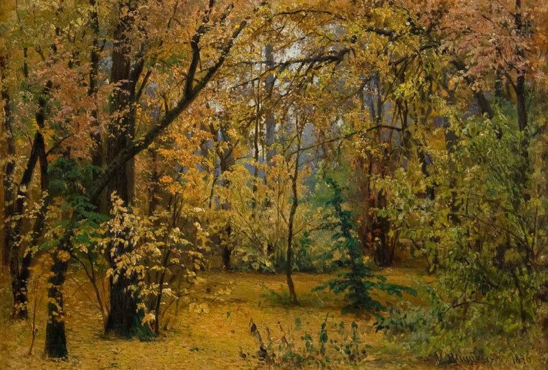 Иван Шишкин. Осенний лес. 1876.