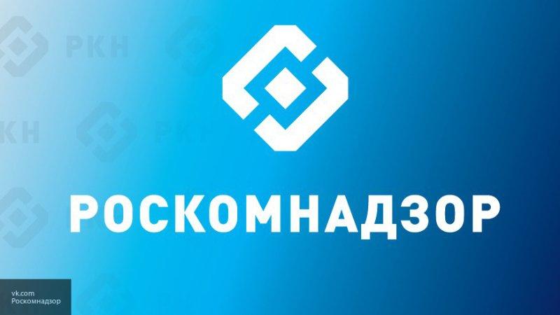 Роскомнадзор удалил за полгода 58 оскорбляющих госсимволы материалов