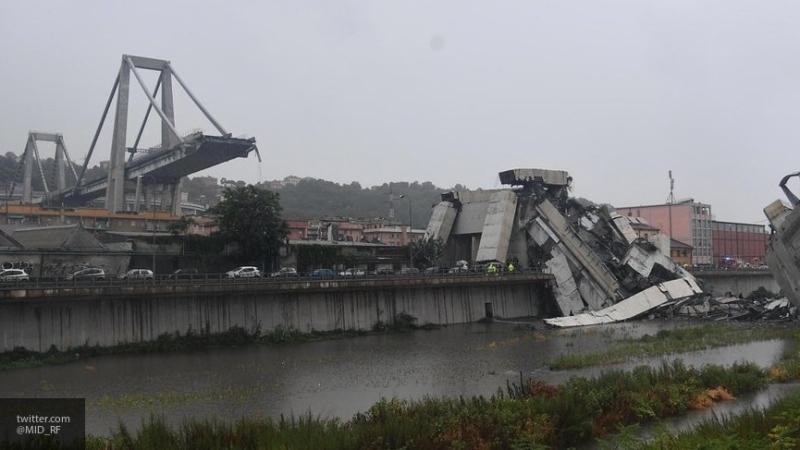 Названа причина обрушения моста в итальянской Генуе
